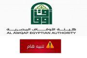هام وعاجل : مشروع اسكان الشباب بمدينة العاشر من رمضان
