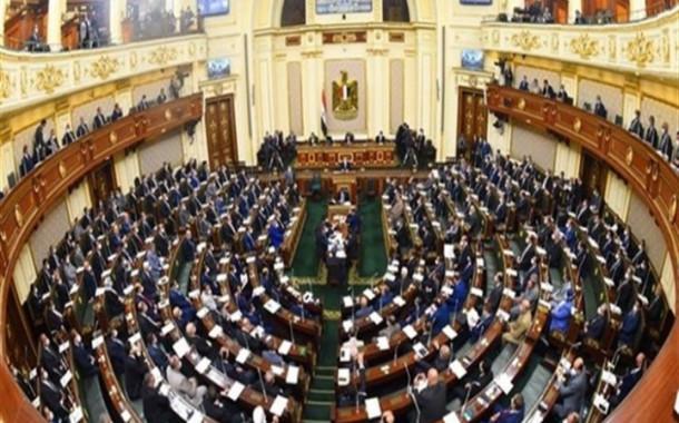 اقتصادية النواب : توجيهات القيادة السياسية ساهمت في تحقيق الأوقاف أعلي عائد في تاريخها